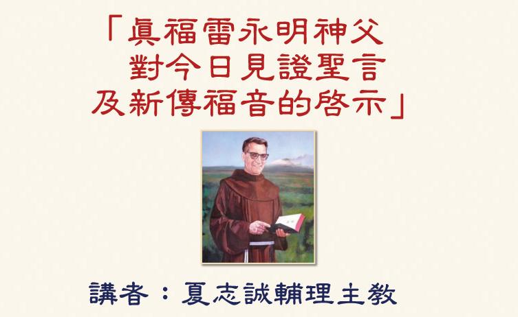 Åwªï©ó¥»·|ºô¯¸§K¶O¤U¸ü http://biblical.org.hk/rib_hkcba_webpage/