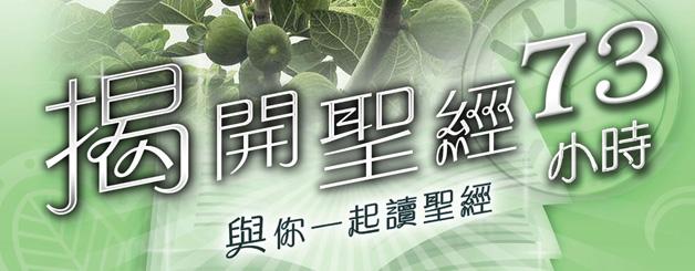 PosterWEB_201106_header