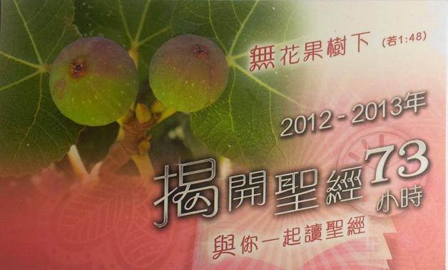PosterWEB_2013_header