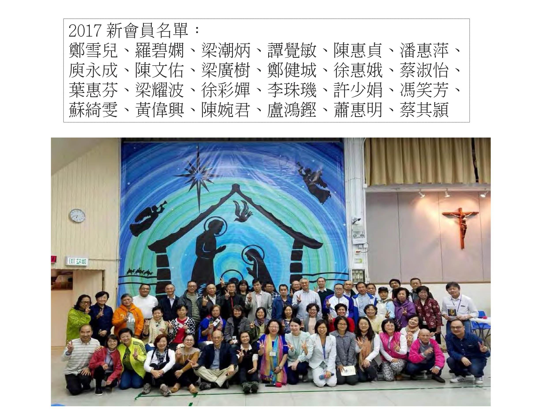 newslettermar_2017