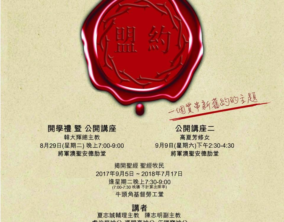 Poster (Print 13)