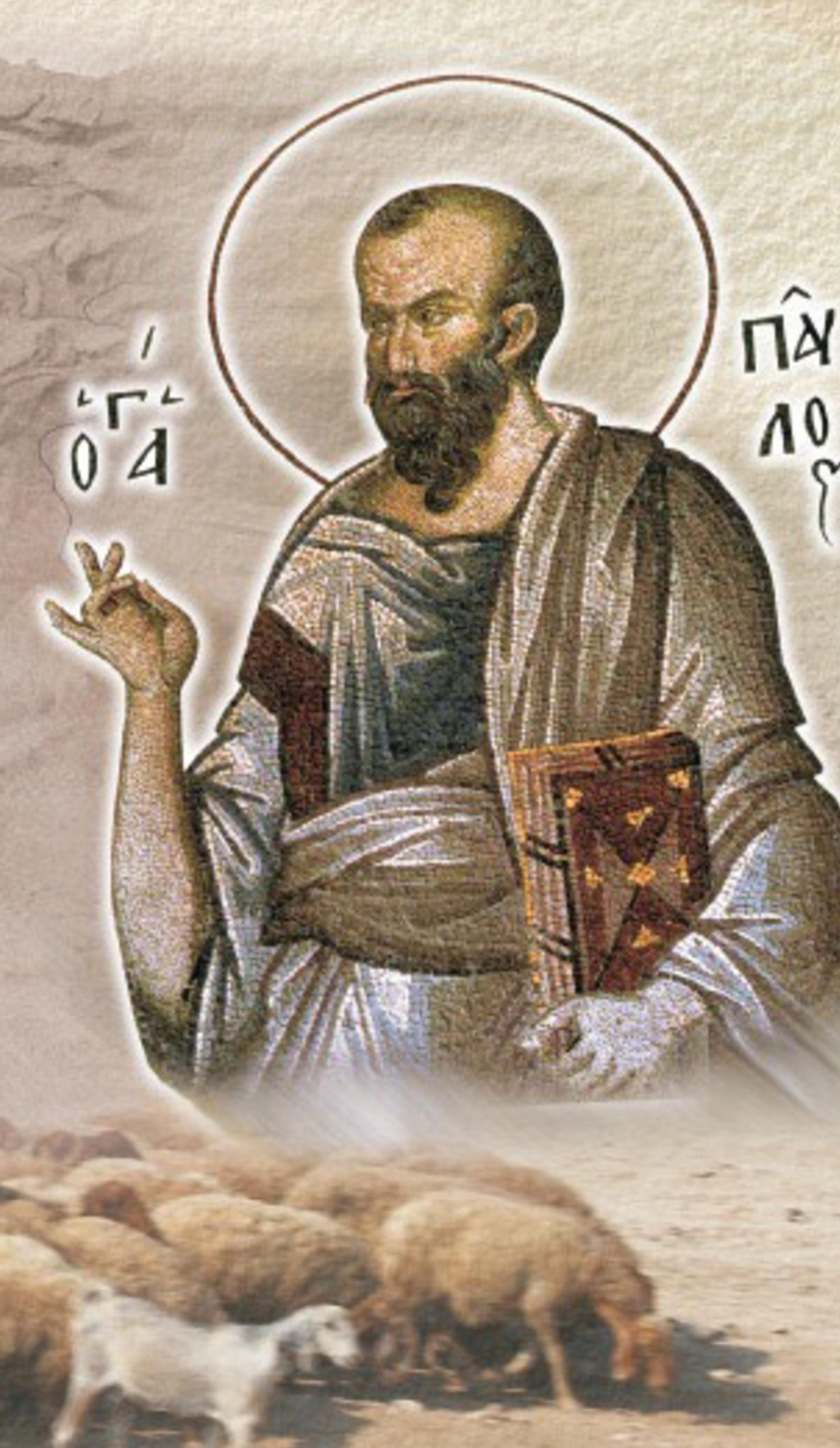 聖保祿三次傳教之旅