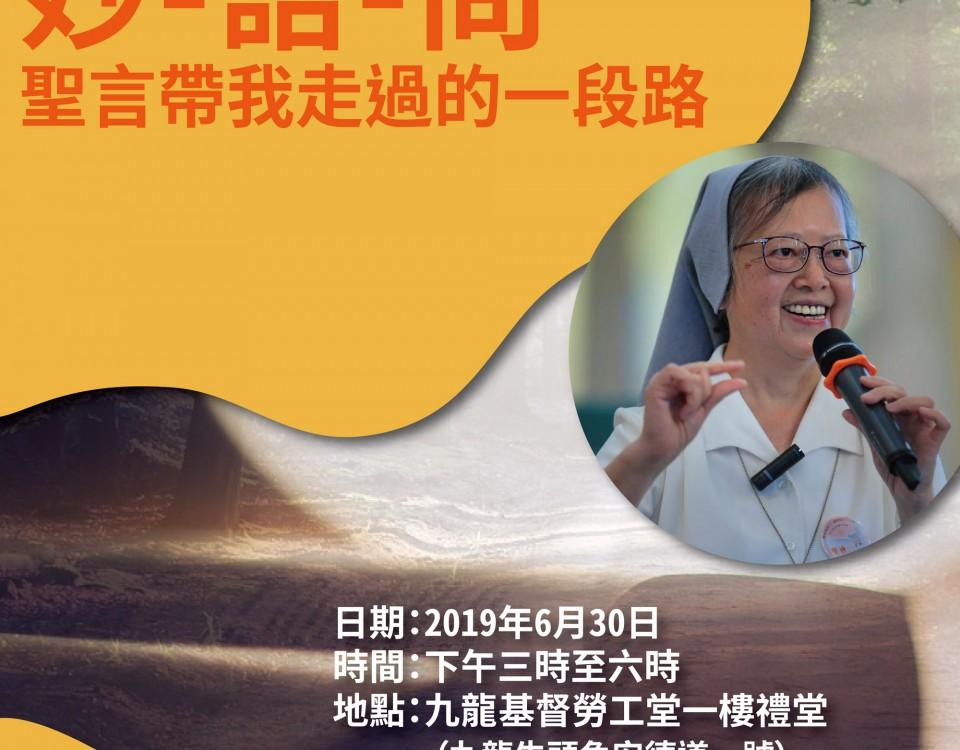 newbook天問-seminarSS